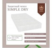 Чехол Simple Dry